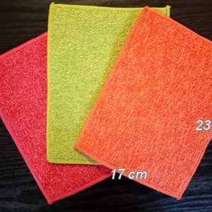 Pad Microfibre Double Face (Lot de 5)