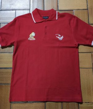 Polo Motif Chien Rouge (Medium)